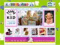 Aperçu de : Mini Kid - depot vente Bébé - Puériculture - Maternité - Jouets, Cagnes sur mer (Alpes Maritimes - F